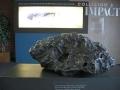 国家月球陨石鉴定检测机构哪里正规