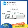 湘潭不锈钢千张机生产厂家 千张机视频1对1教学