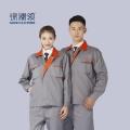 宇辰服饰济南志愿者马甲冬季工装定做工作服厂家哪家优