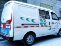 货拉拉面包车搬家长途搬家拉货网上司机预约电话