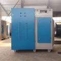 等离子光氧一体机光解除味除油烟装置工业废气处理成套