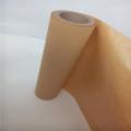 棕色铜版淋膜纸定做 楷诚纸业厂家供应