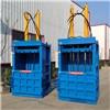 邯郸供应液压打包机,卧式160吨废纸打包机厂家