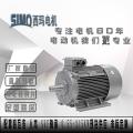 西玛超高效电机YE4-355M-4 250KW