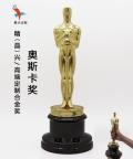 奥斯卡小金人奖杯1:1定制 电影院影迷收藏纪念品