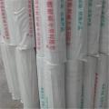 直销保温网格布 工程建筑网格布 质量保证