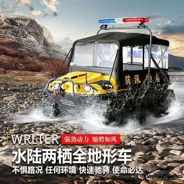 霸王龙全地形8*8水陆两栖应急救援抢险车