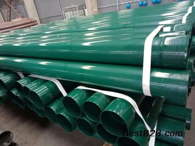 DFPB重防护双金属电缆保护套管生产价格