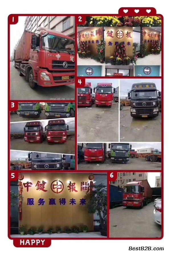 垃圾车E43C64-436493493