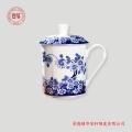 公司新年礼品定制茶杯印LOGO