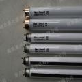 色选机灯管生产厂家 价位很NICE 质量有保障