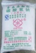 广东广州小苏打代理商 湖南雪花牌食品级碳酸氢钠价格