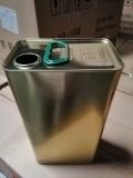 批发3L通用素铁茶油罐 光身2.5L大豆油铁桶 涂