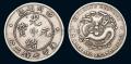 南京袁世凯十年银币出手快吗?