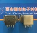 厂家直销优质继电器2JL0.5-1 IV12特价