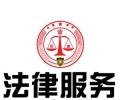 嘉定区南翔镇房产纠纷律师咨询 嘉定区南翔房屋租赁纠