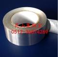 莱顺宝供:无衬纸铝箔胶带 纯铝箔胶带 多种导电铝箔