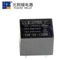 电磁继电器供应商直销继电器Y3F-SS-112DB