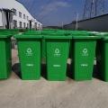 240L挂车垃圾桶 街道垃圾桶