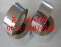 铝箔夹筋胶带 带线铝箔胶带 多种胶带 价格 图详细