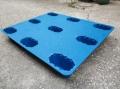 托盘塑料托盘 卡板 塑料卡板 生产厂家