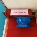 西北奔牛产刮板机4JLC液压紧链器