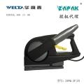 ZAPAK ZP20 电动手提式打包机