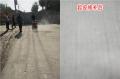 水泥路面起皮怎么修补效果更好?