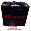 HE蓄电池HB-1255 12V55AH参数