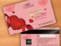 会员卡制作—会员制对甜品店的优势从哪体现