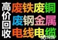 深圳压铸模具回收目前市场行情