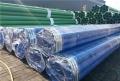 涂塑钢管 给水涂塑钢管 矿用涂塑钢管 消防涂塑钢管