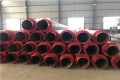 DN100聚氨酯保温钢管厂家