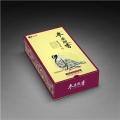 金卡银卡设计印刷卡纸包装盒定制高档包装