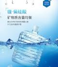 焦作市低氘冰川水机批发 日本富氢水机厂