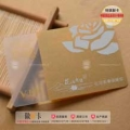 磨砂卡与常见会员卡的区别与工艺特点