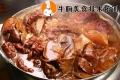 老北京卤煮火烧爆款技术低风险高回报