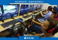 19年做什么生意好 开模拟驾驶训练馆
