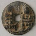 射阳附近有没有正规古董古钱币拍卖公司