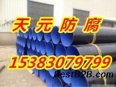 3pe防腐钢管优质厂家电话