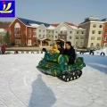 你必须足够强大 雪地坦克车 双人坦克车 滑雪场设施
