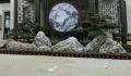 曲阳小型泰山石切片枯山水庭院景观假山雪浪石片