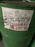 丰益油脂YD-17工业二聚酸