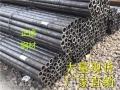 汕尾钢材市场供应20#精密无缝钢管价格