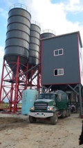 供应HZS50槽型皮带式混凝土搅拌站