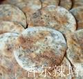 请问哪里能学习梅干菜扣肉饼的做法?