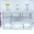 磨砂葡萄酒玻璃瓶红酒瓶白酒瓶无铅玻璃空酒瓶多规格