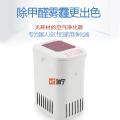 杭州除甲醛,分子盾技术空气净化-加宁除甲醛空气净化