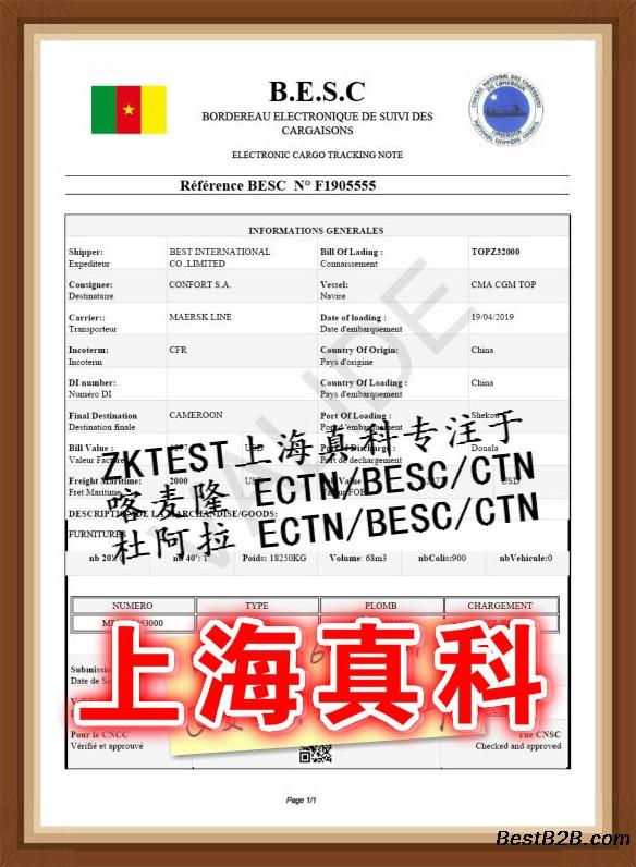 锦州防辐射硫酸钡粉当地实体厂家