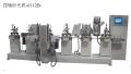木线条专用、铣边机、专业生产厂家